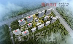 禹州绿城·蘭亭VR全景